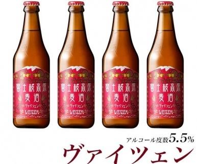 【富士河口湖地ビール】富士桜高原麦酒(ヴァイツェン4本セット)