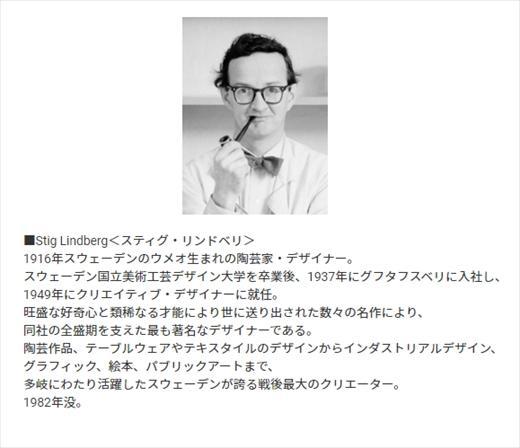 槙田商店 長傘 スティグ リンドベリ【POTTERY】レッド(ポテリー) 晴雨兼用