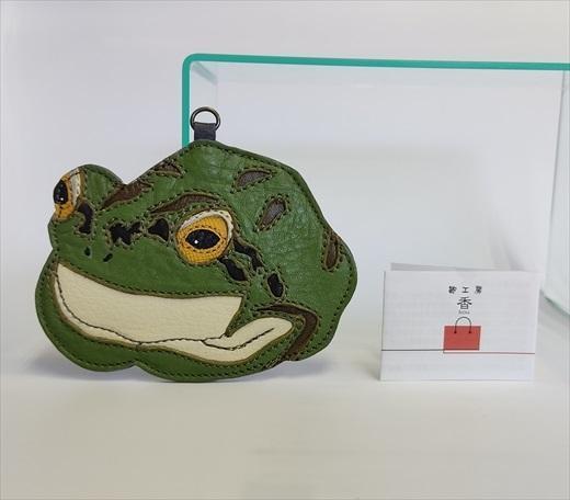 「鞄工房 香」カエルのパスケース