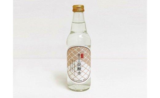 富士山の炭酸水(340ml瓶×20本)