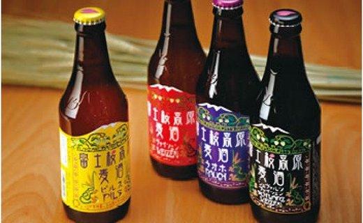 【富士河口湖地ビール】富士桜高原麦酒(4種12本セット)