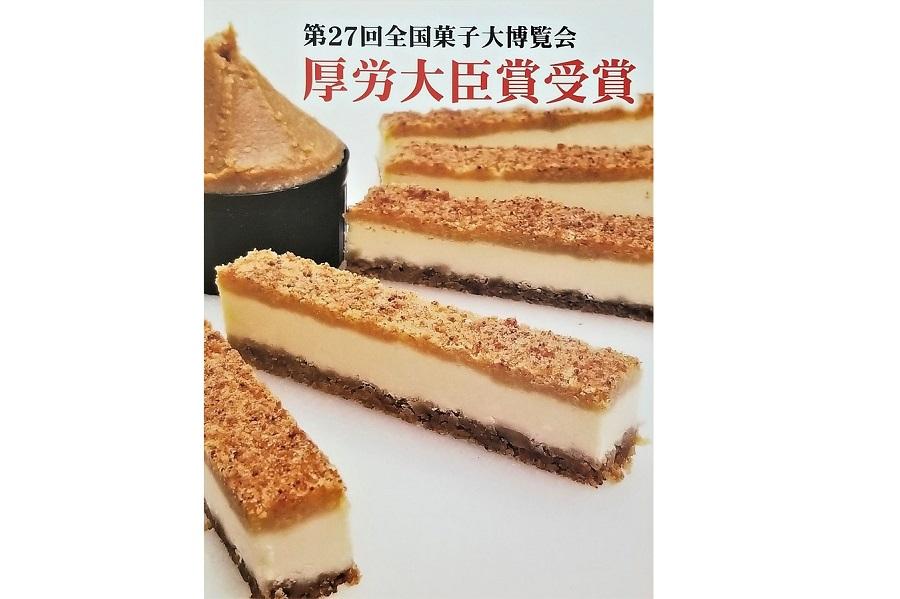 023-002奏龍(なきりゅう)ふろまーじゅ【30本入】スティックチーズケーキ