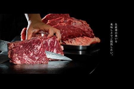 058-002 信州菅平原産希少短黒和牛上焼肉セット1200g