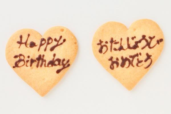 木苺デコレーションケーキ 5号