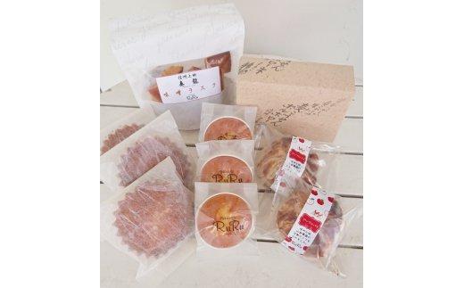 011-001地元食材を使った焼き菓子セット