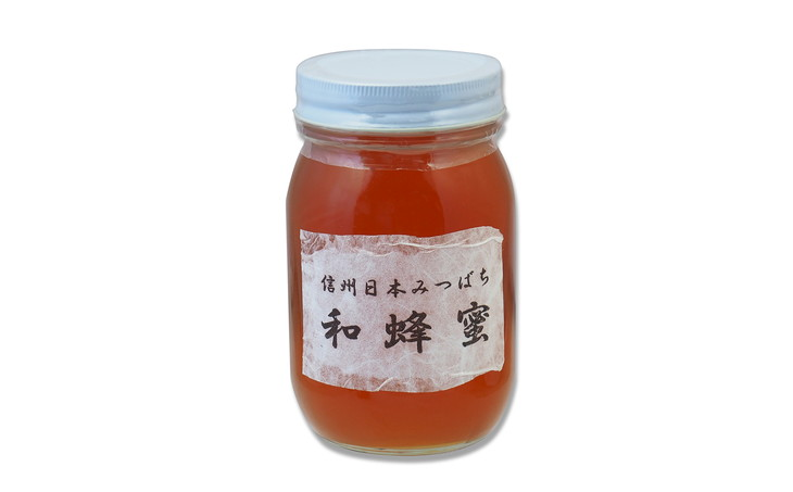 024-005信州日本みつばち 和蜂蜜(600g)