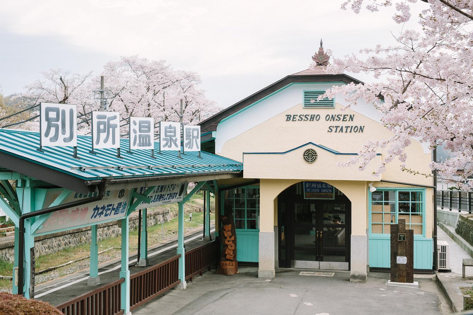 040-004別所温泉ご宿泊補助券4枚セット