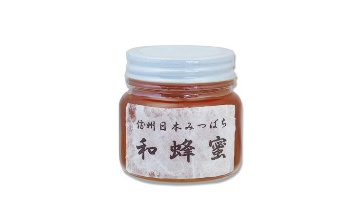 012-042信州日本みつばち 和蜂蜜(300g)