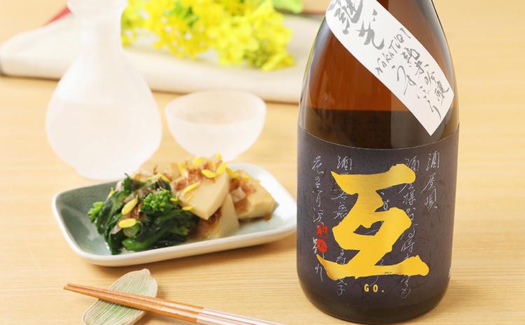 【033-005】上田市の地酒 長野県の米と水にこだわった純米吟醸酒「互 -Go.-」シリーズ 定期便5回