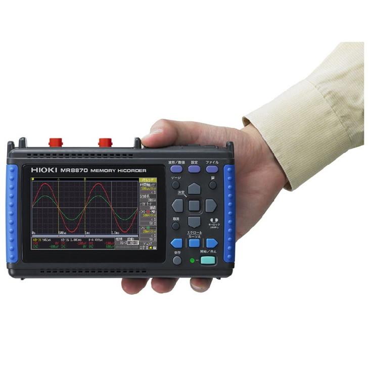 660-001 メモリハイコーダセット MR8870-90 + 携帯用ケース 9782