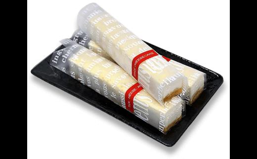 010-060スティックチーズケーキ(メープルチーズ)10本入り