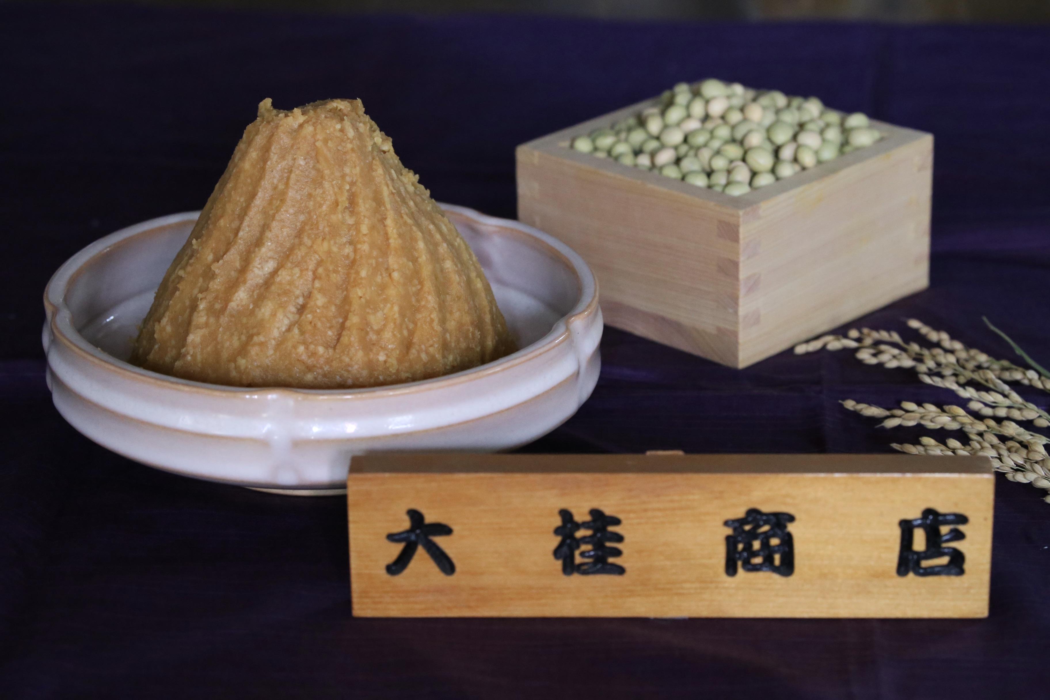 018-015 いろいろな味を楽しみたい方へ こだわり信州味噌 大吟醸みそ含む5種5kg詰合せ(I)