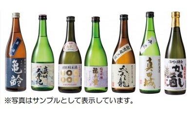 018-006上田の蔵元の清酒1.8L 2本セット
