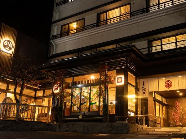 034-001信州別所温泉 旅館 上松や 宿泊補助券