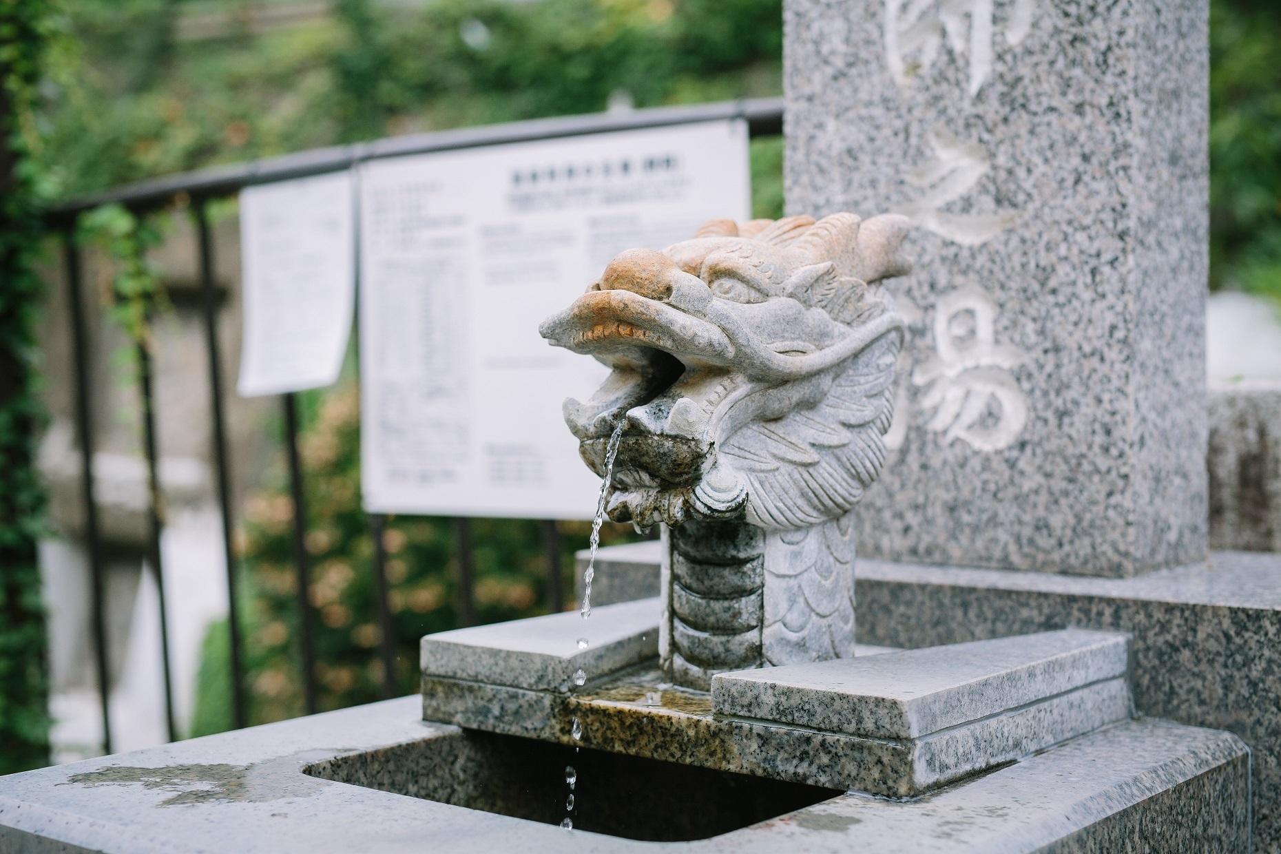 030-006別所温泉ご宿泊補助券3枚セット