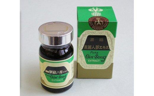 100-020高麗人参エキス 350g