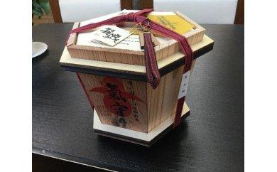 020-004信州桃太郎みそ(2kg)上田城の御神木製樽入り&ストラップ付