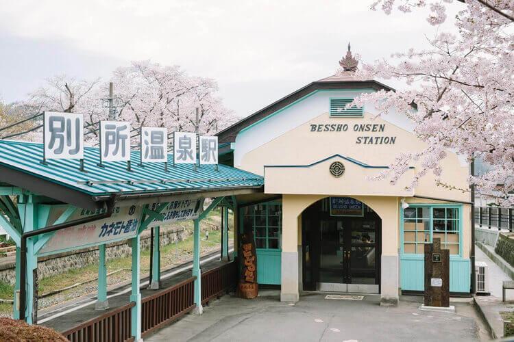 100-017別所温泉ご宿泊補助券10枚セット