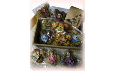 008-018十勇士クッキーと自家焙煎ブレンド珈琲詰合せ