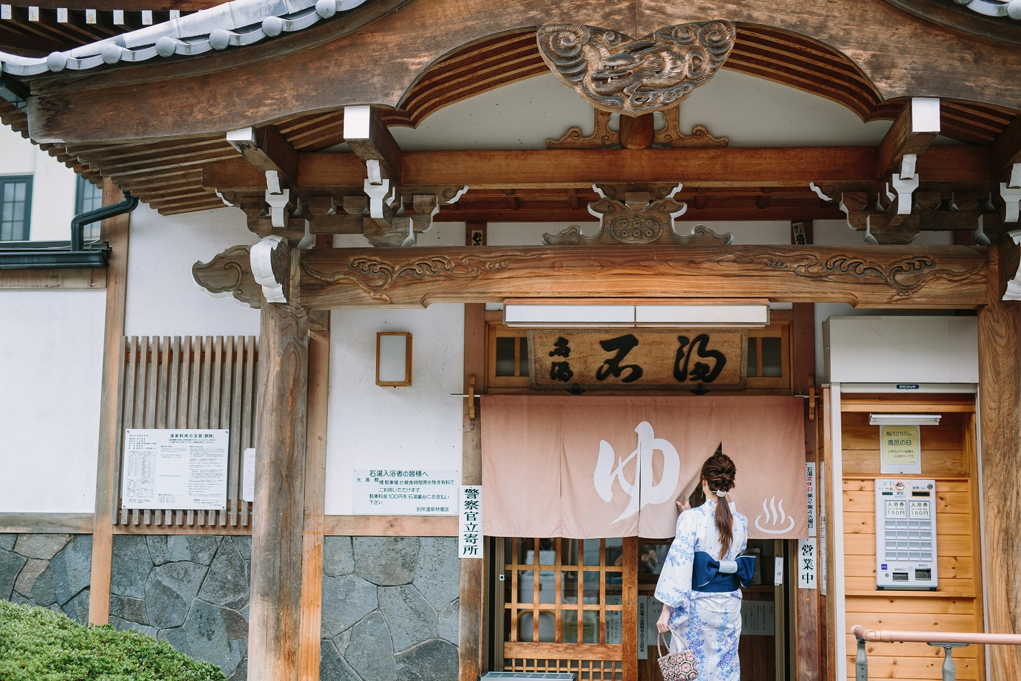 010-015別所温泉ご宿泊補助券