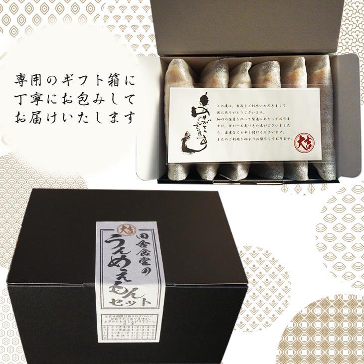 015-027 信州味噌使用 国産豚もつ煮6パックセット味噌&醤油(味噌味、しょうゆ味各3)
