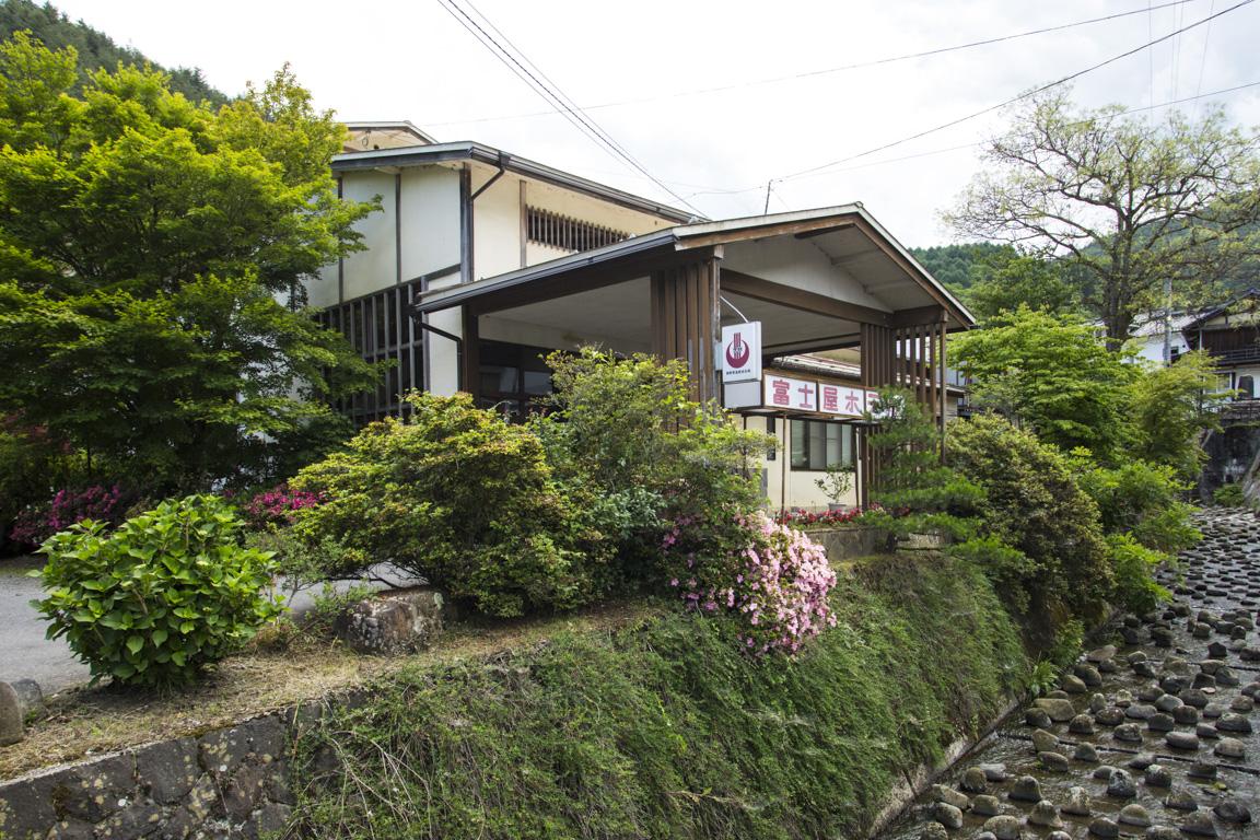 信州田沢温泉 富士屋 宿泊券(1泊2食付き・1名様分)