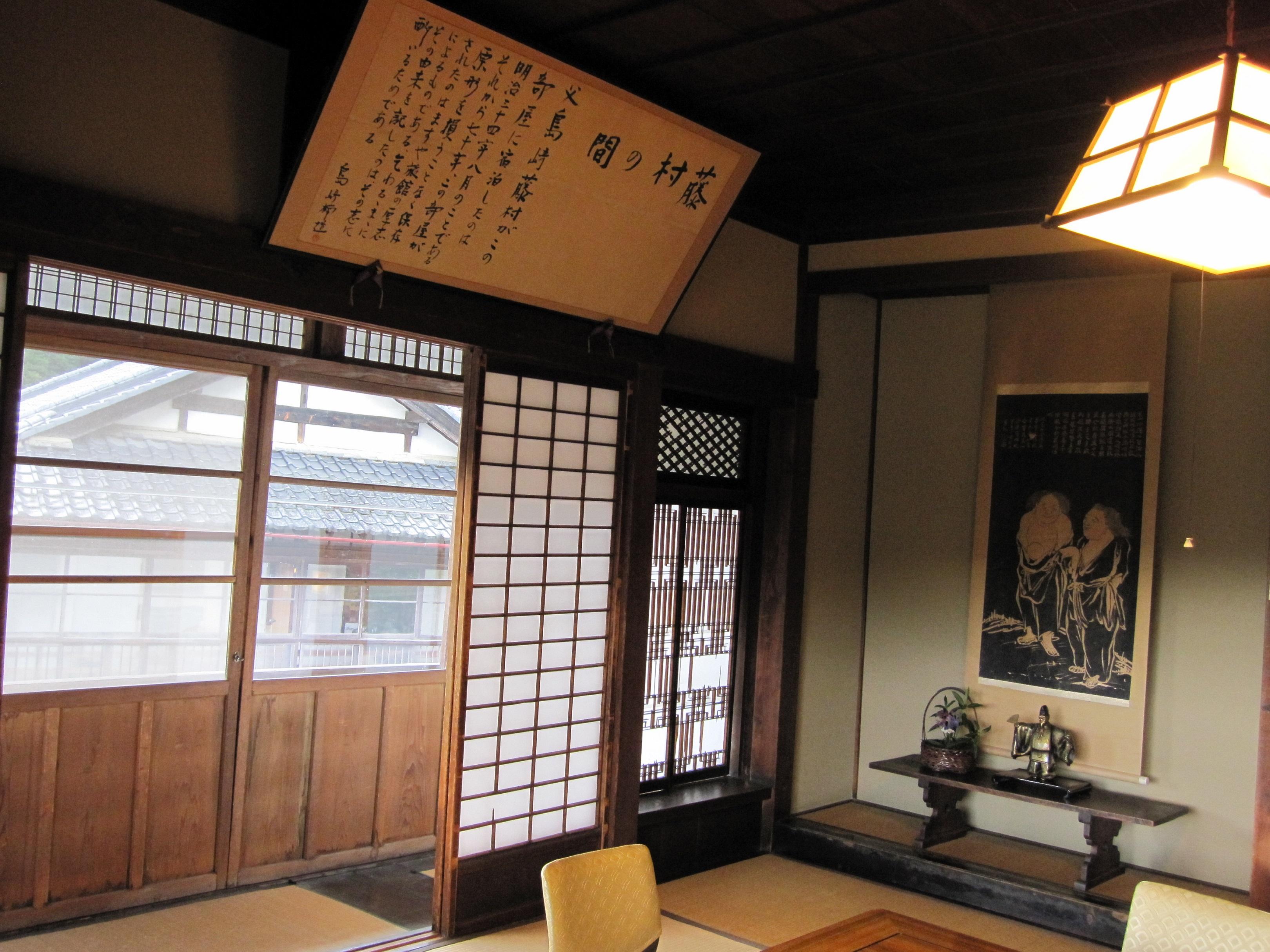 信州田沢温泉 ますや旅館 宿泊券(1泊2食付き・1名様分)