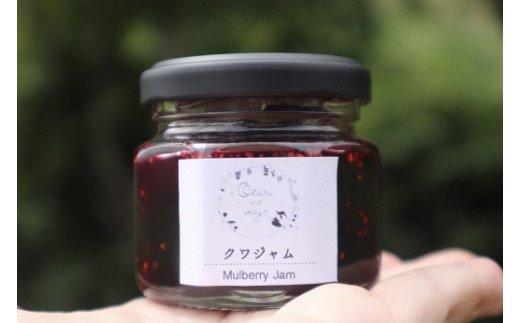 【ご自宅で楽しめる!】小谷村の山のめぐみギフトセット