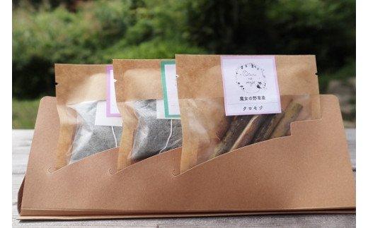 【隔月発送/年6回】おたりの魔女 野草茶定期便