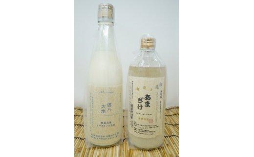 13.黒姫高原ヨーグルトリキュール・甘酒セット
