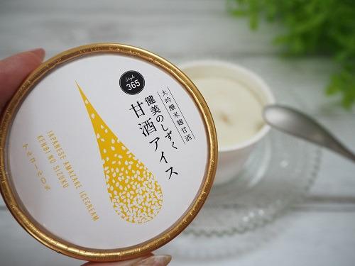 40.健美のしずく甘酒ミルクアイス 6個セット