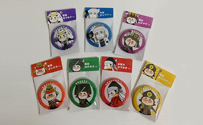 関ケ原七武将キャラクター缶バッチ7種類&シール2種類セット