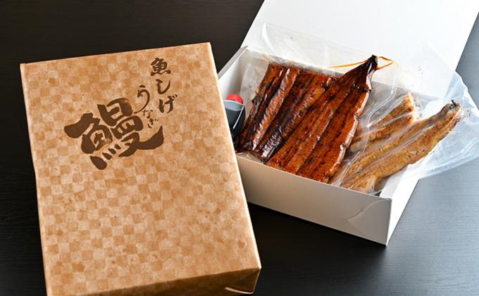 【三河一色産・備長炭手焼き】うなぎ蒲焼・白焼食べ比べセット