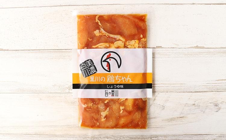 No.22_ごはんが進む!焼くだけ簡単お肉郷土料理「鶏ちゃん」「豚ちゃん」セット