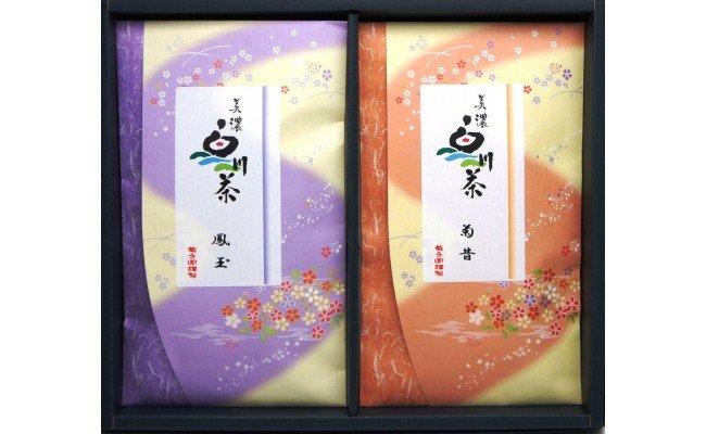 No.19 菊之園おすすめ 白川茶2本セット