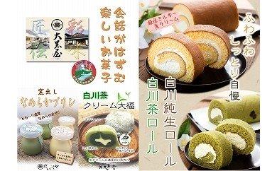 No.40 人気生菓子セット