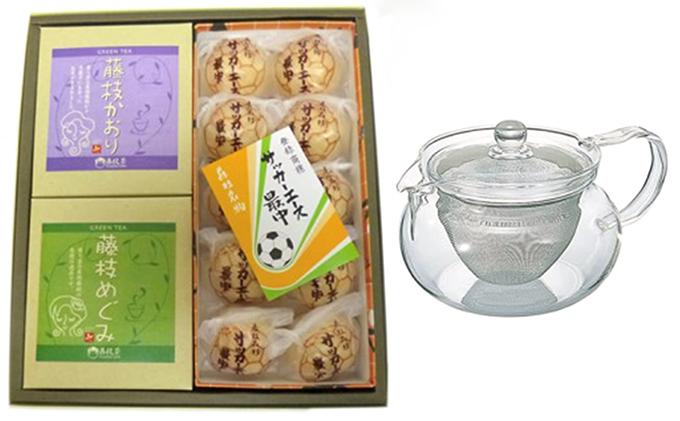 藤枝茶2種+サッカーエース最中+急須のセット