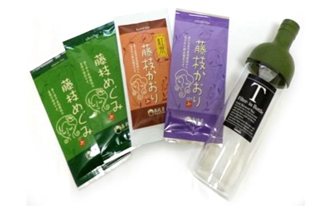 藤枝茶3種+フィルターインボトルのセット