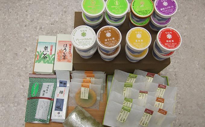ななや 大満足プレミアムジェラートセット(16個入)&絶品の生菓子やお茶のセット