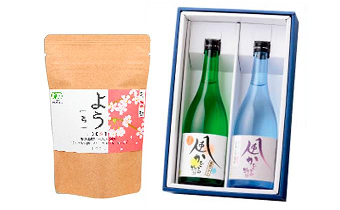 藤枝の焼酎2種類とオーガニック和紅茶セット