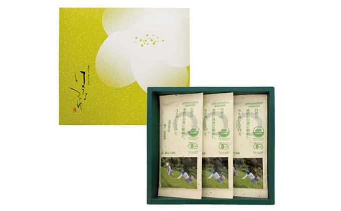 【完全有機栽培】煎茶3本セット(有機JAS)