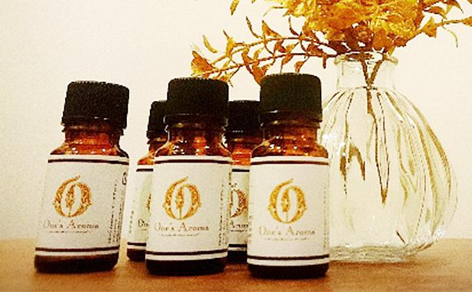 世界に一つ『オリジナルの香り』