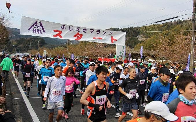 【クレカ限定】第27回ふじえだマラソン ハーフマラソン 優先出走権(1名様分)