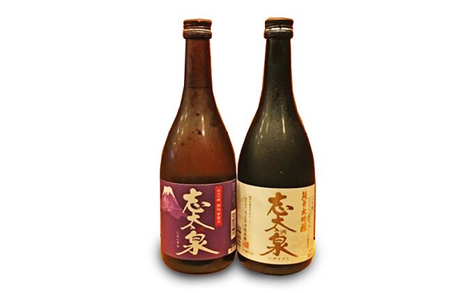志太泉純米大吟醸と純米吟醸藤枝誉富士のセット