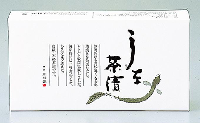 市川園 うな茶漬(1箱3食入り)×6箱セット