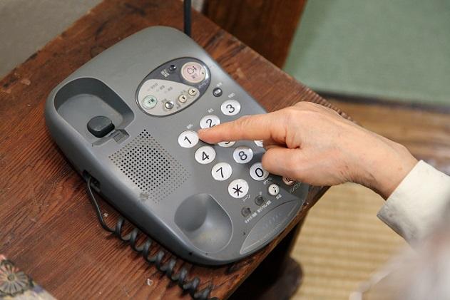 みまもりでんわサービス(携帯電話)(6か月)