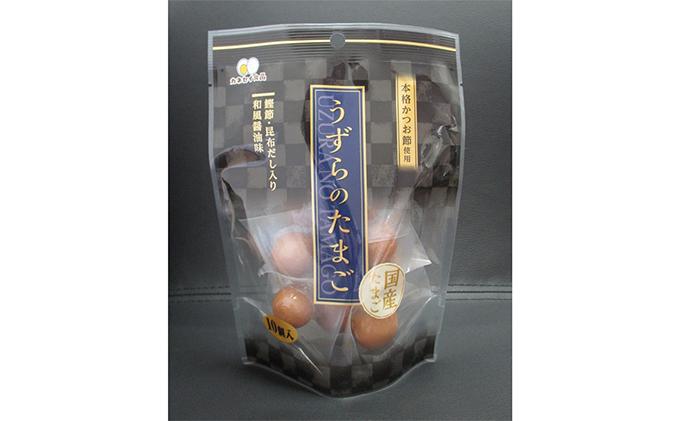 「カネセイ食品」味つけうずら卵10個入り×12パック