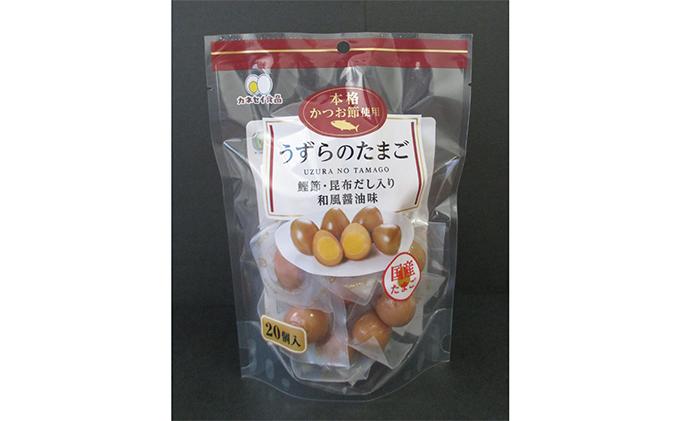 「カネセイ食品」味つけうずら卵20個入り×12パック