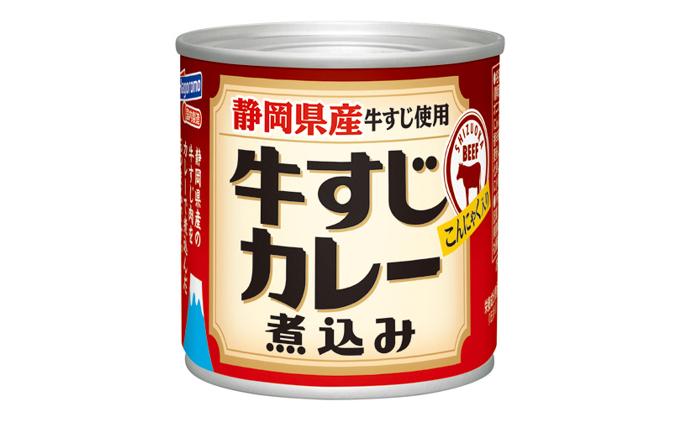 「はごろもフーズ」 カレー煮込み3種6缶セット