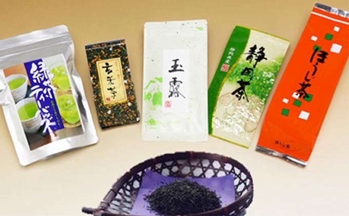 藤枝お茶三昧